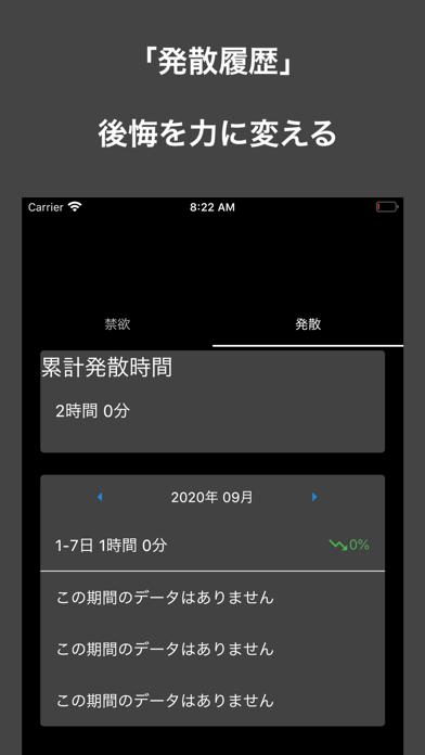 https://is5-ssl.mzstatic.com/image/thumb/PurpleSource114/v4/c9/7f/3b/c97f3b91-4e28-e311-2eb8-860cf7361979/190d4349-8e01-4d75-8c41-f2ac38aa7fb4_Simulator_Screen_Shot_-_iPhone_8_Plus_-_2020-09-01_at_08.22.39.png/392x696bb.png