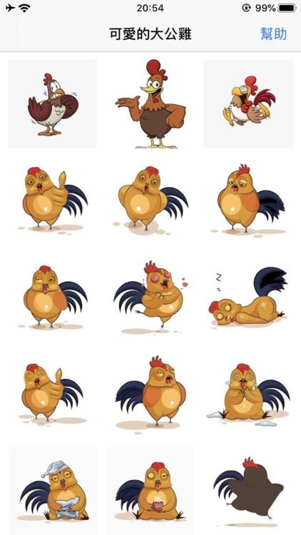 可愛的大公雞