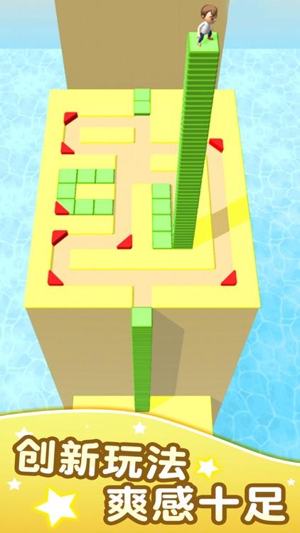 方块迷宫 screenshot-1