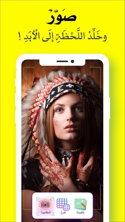 كتابة على الصور - تصميم صور screenshot-0