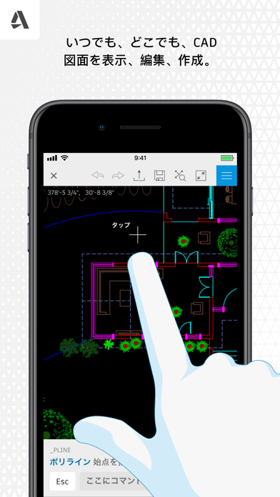 AutoCAD ScreenShot1