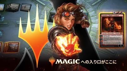 最新スマホゲームのマジック:ザ・ギャザリングアリーナが配信開始!