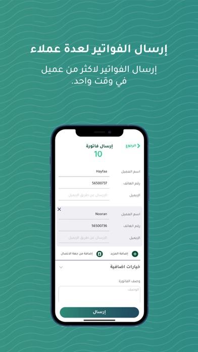 Pay App – Payment Gateway Appلقطة شاشة9