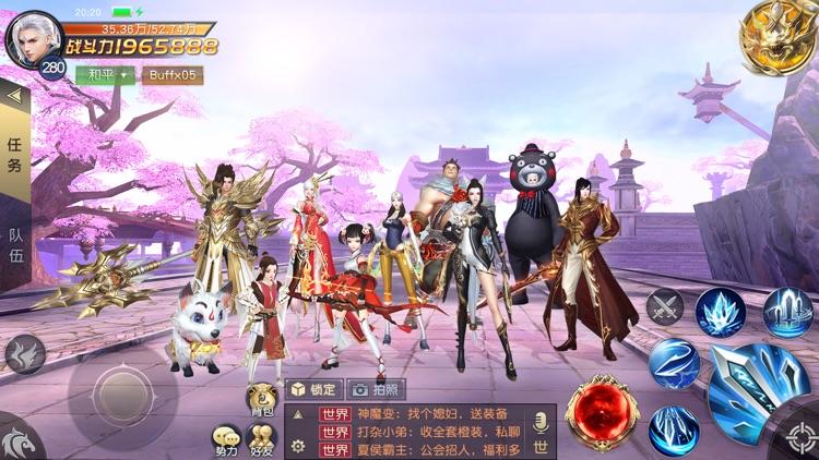 太古神王:高自由度修真 screenshot-3