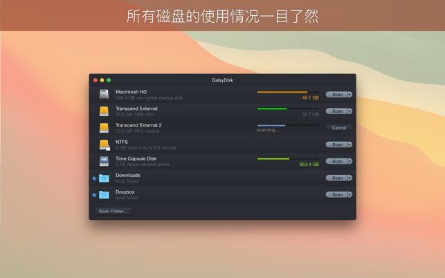 ‎DaisyDisk Screenshot