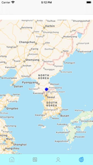 Travel Records screenshot 5