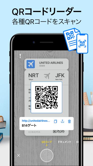 iScanner PDFスキャン: 書類とフォトスキャンのおすすめ画像9