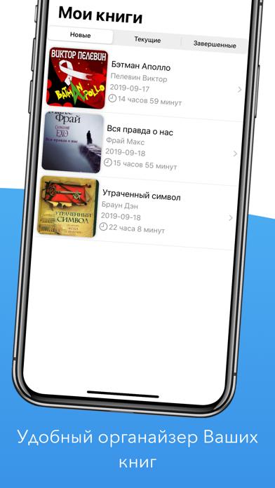 ZvukiKnig - Russian AudiobooksScreenshot of 6
