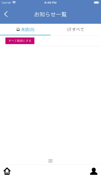 ハイアルチ紹介画像9