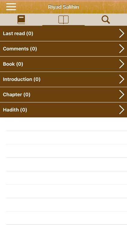 Riyad Salihin: English, Arabic screenshot-4