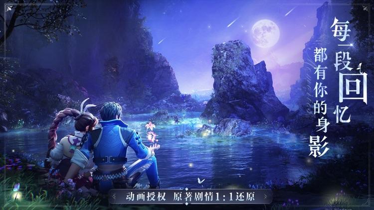 斗罗大陆:魂师对决 screenshot-4