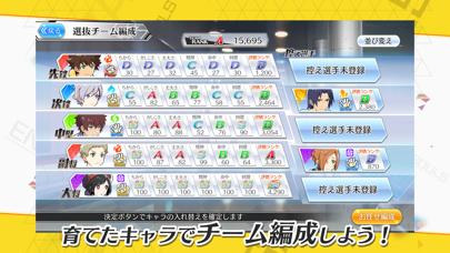 エンゲージソウルズ screenshot1
