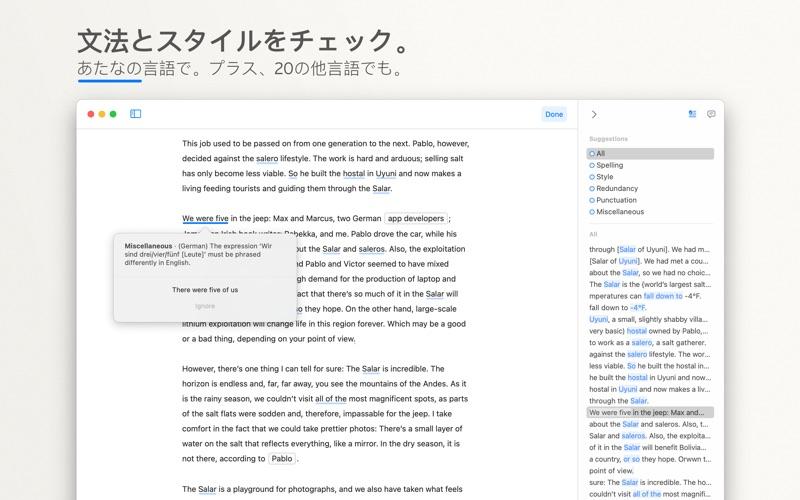 https://is5-ssl.mzstatic.com/image/thumb/PurpleSource114/v4/df/27/df/df27dff7-a111-d26e-cb07-e708a2d4a4e1/e656d13e-e452-467b-af9d-e53b7ed5d002_Ulysses_Mac_3_JA.png/800x500bb.jpg
