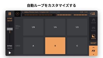 edjing Pro ミュージックリミックスメーカー DJのおすすめ画像4