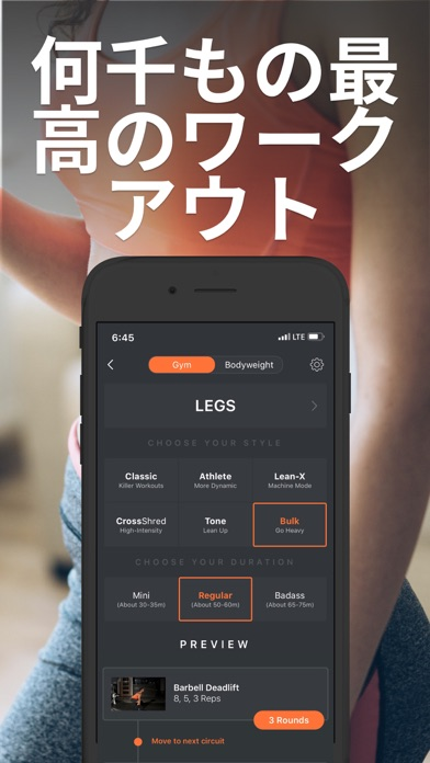 SHRED: Home & Gym Workoutのおすすめ画像6