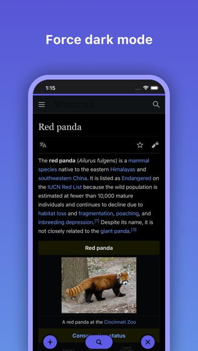 Privacy Screenshot