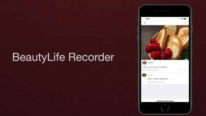 BeautyLife Recorder screenshot 3