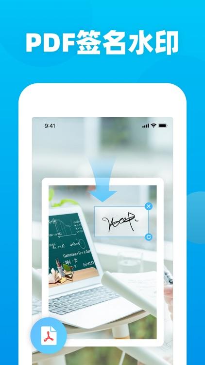 文字识别-图片转文字提取&pdf扫描仪