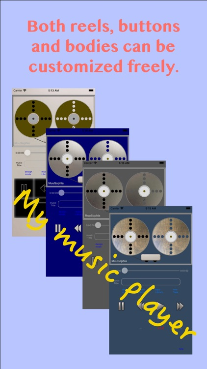 ReelToReelLike MusicPlayer Pro screenshot-5