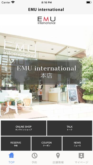 EMU internationalのおすすめ画像2