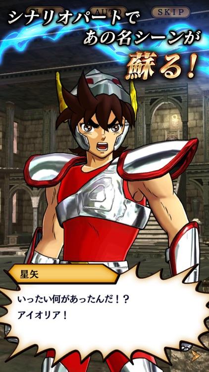 聖闘士星矢 シャイニングソルジャーズ screenshot-6