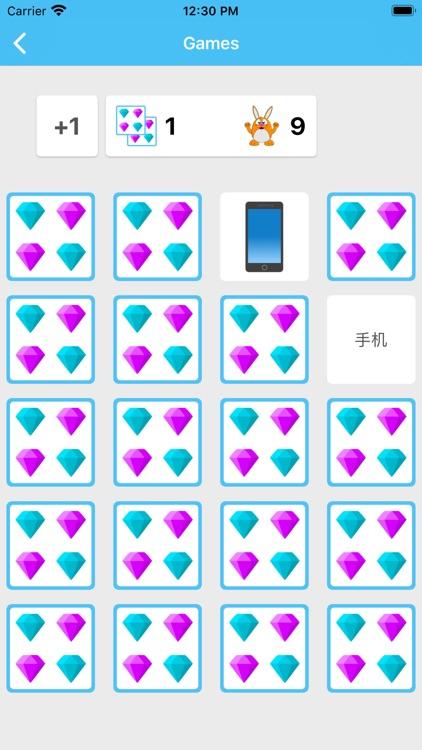 Learn Chinese LuvLingua Pro screenshot-4