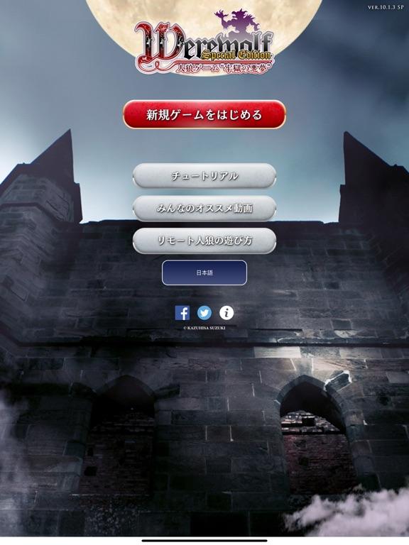 https://is5-ssl.mzstatic.com/image/thumb/PurpleSource114/v4/ed/d4/1d/edd41d1e-7b0a-e72e-2be8-9eb139876bf8/f29aa150-b5d2-49b8-8493-11316e3faec1_Intro_Image_iPad_Jp_1.jpg/576x768bb.jpg
