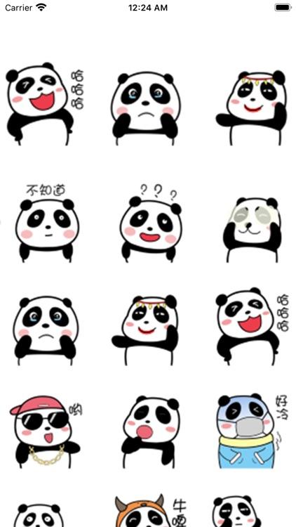 差不多熊猫