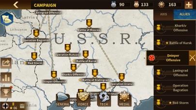 Glory of Generals 3 screenshot 5