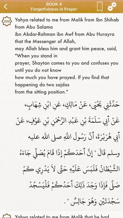 Al-Muwatta in English, Arabic