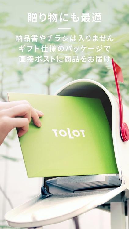 フォトブック・写真プリントサービス TOLOT(トロット) screenshot-5