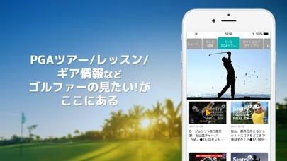 ゴルフネットワークプラス スコア管理&フォトスコア&動画 ScreenShot6