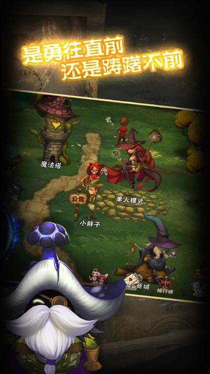 灵魂岛 screenshot-0