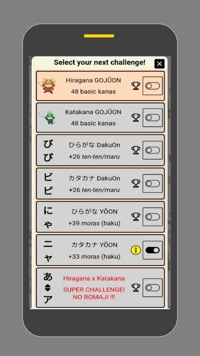 Kanatopya PLUS+ screenshot 7