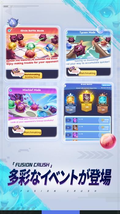Fusion Crush: Hero Orbsのスクリーンショット4
