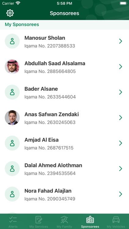 ABSHER individuals screenshot-4