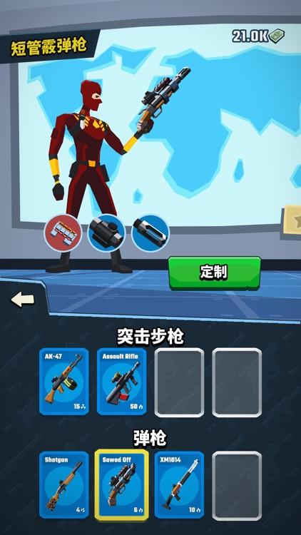 特工行动侠 - (Agent Action) screenshot-6
