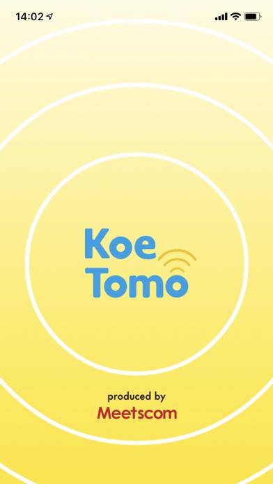 KoeTomoのおすすめ画像1