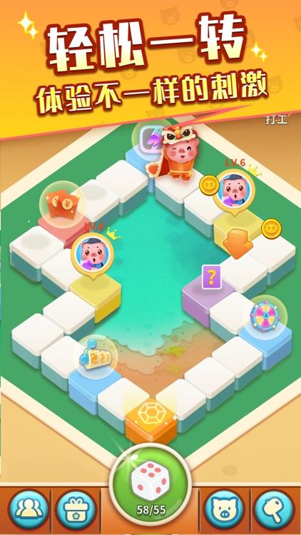 全民偷猪 screenshot-0