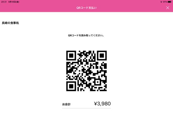 https://is5-ssl.mzstatic.com/image/thumb/PurpleSource114/v4/fe/44/05/fe4405d9-6a46-225e-d474-06da411bf3fa/a5b5b316-7de7-40f1-a8cf-22357f696243_5.PNG/552x414bb.png