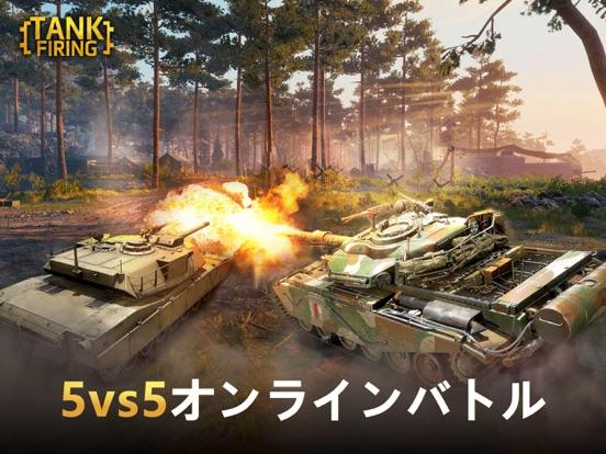 Tank Firingのおすすめ画像2