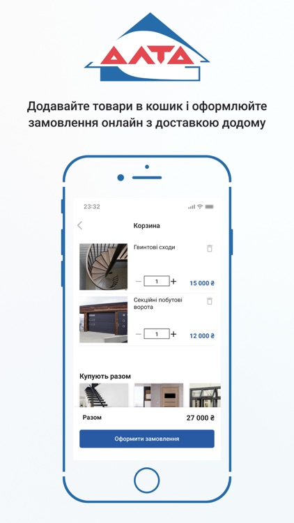 АЛТА screenshot-2