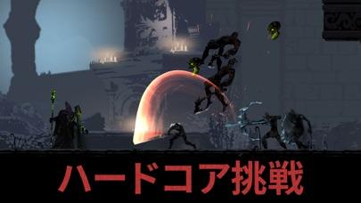 Shadow Hunter: Premium紹介画像3