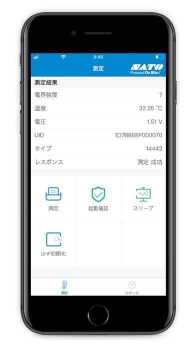 NFC(RFID) Temp-Logger紹介画像1