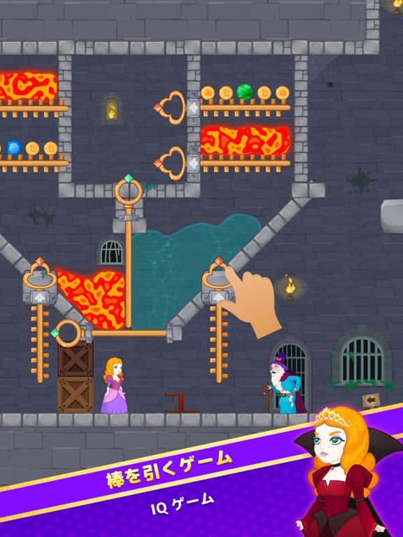 How To Loot:魔術師と王女についての棒を引くゲームのおすすめ画像1