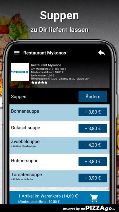 Restaurant Mykonos Holle screenshot 5