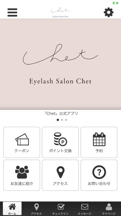Eyelash Salon Chet Officialアプリ紹介画像1