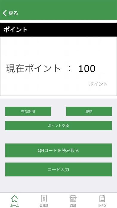NIKKA5紹介画像3