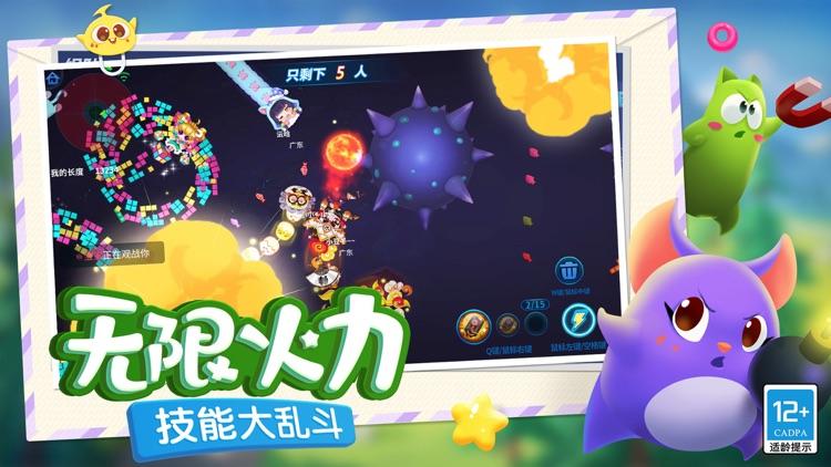 蛇蛇争霸-S11新赛季 screenshot-4