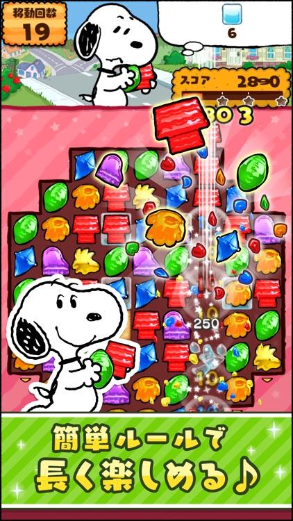 スヌーピー ドロップス:スヌーピー パズル(Puzzle) screenshot-0